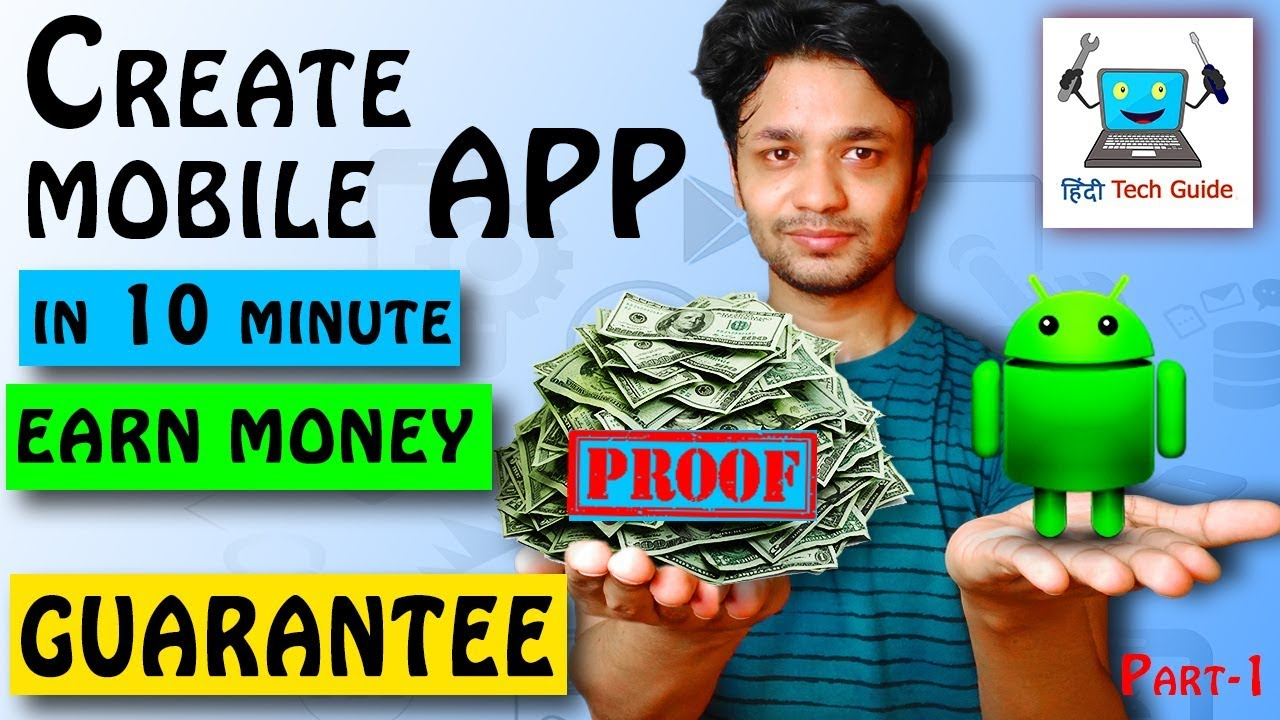 how to create app and earn money | how to create app without coding in hindi