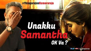 Unakku #Samantha ok va? | In Conversation with #ThiagarajanKumararaja | Open Pannaa