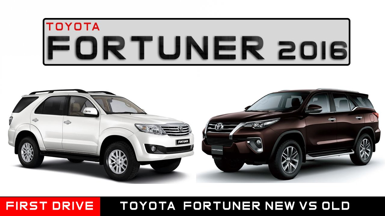 New Toyota Fortuner With More Safety 2016 Vs Old 2015 Which Is Better Youtube