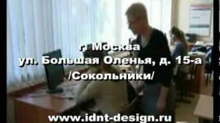 АНГЛИЙСКИЙ ЯЗЫК - ОБУЧЕНИЕ - ИДНТ