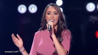 هند زيادي تغني الورد البلدي لأصالة في #هت_الموسم