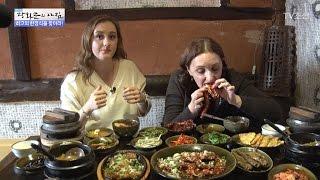양념게장 먹는 두 러시아 모녀 [광화문의 아침] 403회 20170117