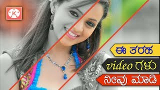 Neue Krug-Stile in whats app status video hat kine master tutorials Kannada