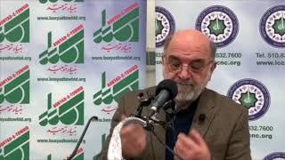 دکتر عبدالکریم سروش ,انجیل و قرآن قسمت سوم ,برنامه ای از بنیاد توحید ,۱۵  مارچ  ۲۰۱۹