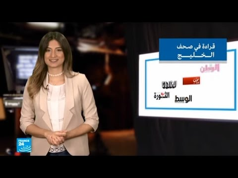 الشورى السعودي يسقط توصية بإنشاء كليات تربية بدنية للنساء في المملكة  - نشر قبل 11 ساعة