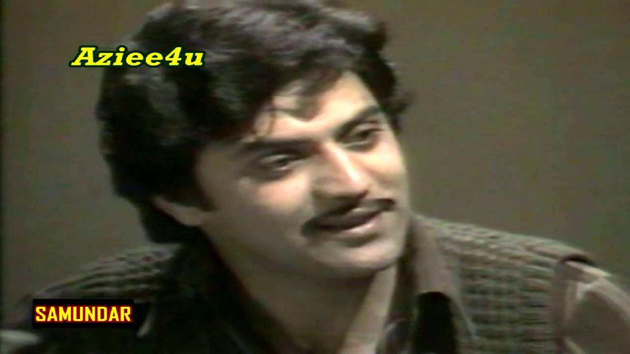 SAMUNDAR { PART: 6 } *Amjad Islam Amjad`s* Classic Ptv Drama Serial