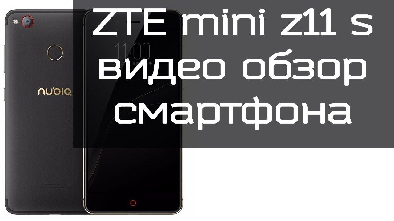 Présentation du Nubia Z11 Mini S - YouTube