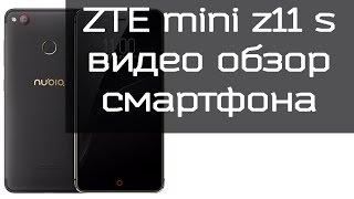 Zte Nubia Z11 mini s обзор. zte nubia z11 mini купить.
