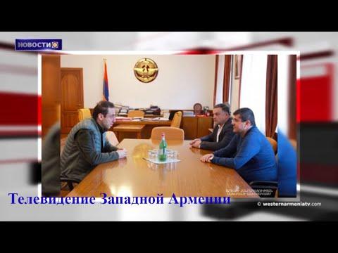Президент Арцаха принял мэра Еревана.Новости 15 Апр 2021