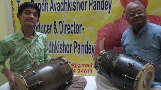 Epi - 1 Dholak Lessons by Pandit Avadhkishor Pandey (Sangeet Pravah World)
