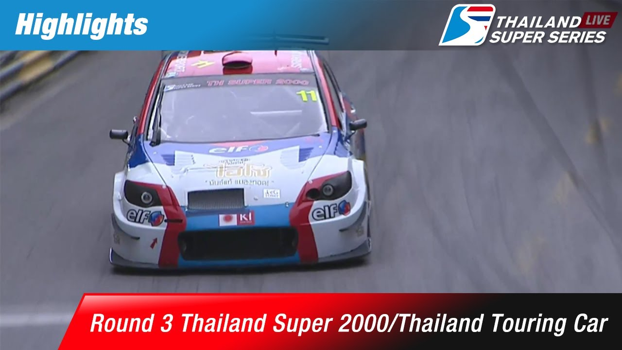 [TH] Highlights Thailand Super 2000/Thailand Touring Car Round 3 ​@Bangsaen Street Circuit,Chonburi