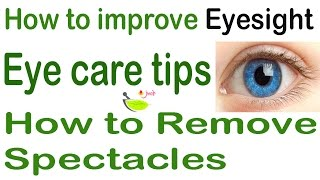 Eye👁 Care at Home🏠 REMEDIES TO REMOVE GLASSES🤓 How to improve eyesight & Remove Eye Glasses👌