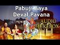Download Pabuji Aaya Deval Pavana | Mahendra Singh Rathod | New Devotional Song | Rajasthani Bhajan MP3 song and Music Video