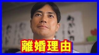 芸能裏本舗chチャンネル登録はこちら http://ur0.link/BoMo 【関連動画...