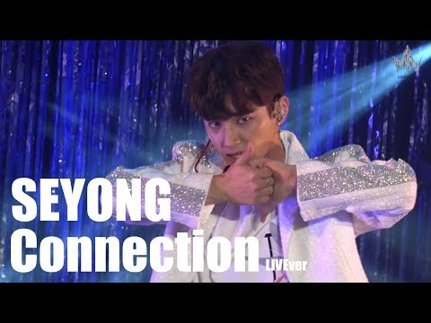 セヨン(from MYNAME)『Connection』LIVE ver