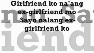 EX-GF(Girl Friend) Spongecola Lyrics