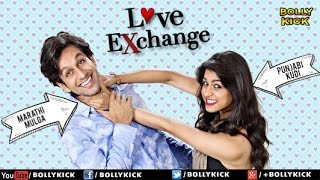 Love Exchange Official Trailer 2017 | Bollywood Movies | Hindi Trailer 2017 | Hindi Movies
