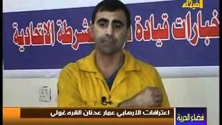 فضاء الحرية-محمد الطائي-تفاصيل استهدفت مجلس النواب