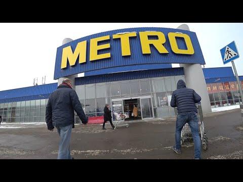 Садитесь в тележку:), покатаю по METRO / Интересный магазин /За покупками
