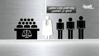 محاكمات علنية طوال سنوات لإرهابيي القاعدة في #السعودية