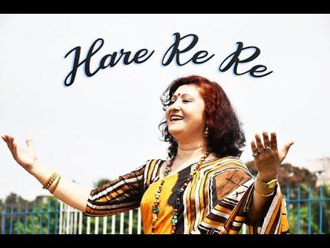 Hare Re Re  Rabindrasangeet  Chaiti Roy  Rohan Roy