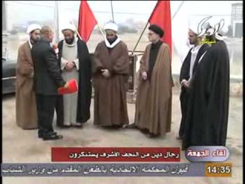 رد انصار المهدي ع على تمزيق وصية الرسول ص في الموكب