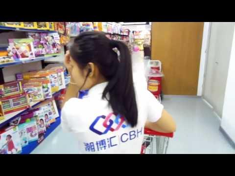 Wholesale toys China - showroom (toy market) in Shantou 2017