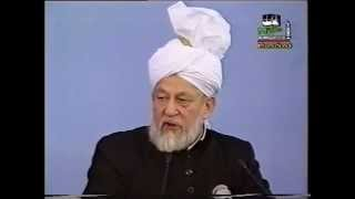Friday Sermon 1 December 1995