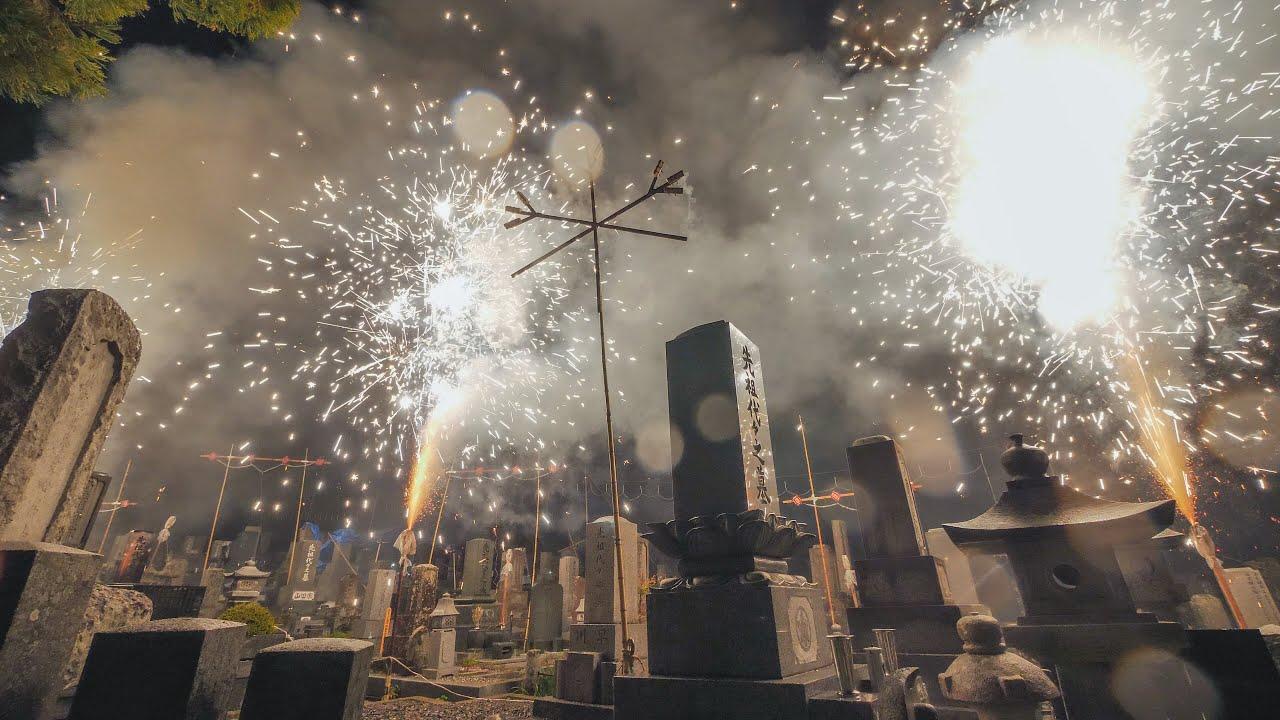 [4K60p] 2021 お墓花火 超至近距離仕掛花火 Grave fireworks