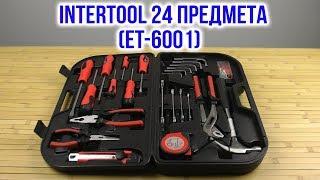 Розпакування Intertool 24 предмета ET-6001
