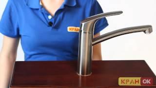Смеситель для кухни HANSGROHE AVISTA 31802800(Видео обзор смесителя для кухонной мойки HANSGROHE AVISTA 31802800 Купить смеситель http://kranok.com/hansgrohe31802800 --------------------------., 2014-10-25T17:43:21.000Z)