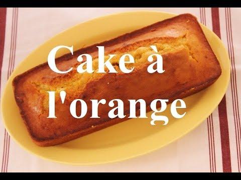 ~-cake-à-l'orange-~-orange-cake