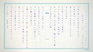 【アカペラ】beautiful glider / BUMP OF CHICKEN - One Chorus
