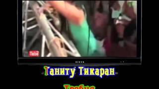 Слепаков Семён - Люба звезда Ютуба КАРАОКЕ