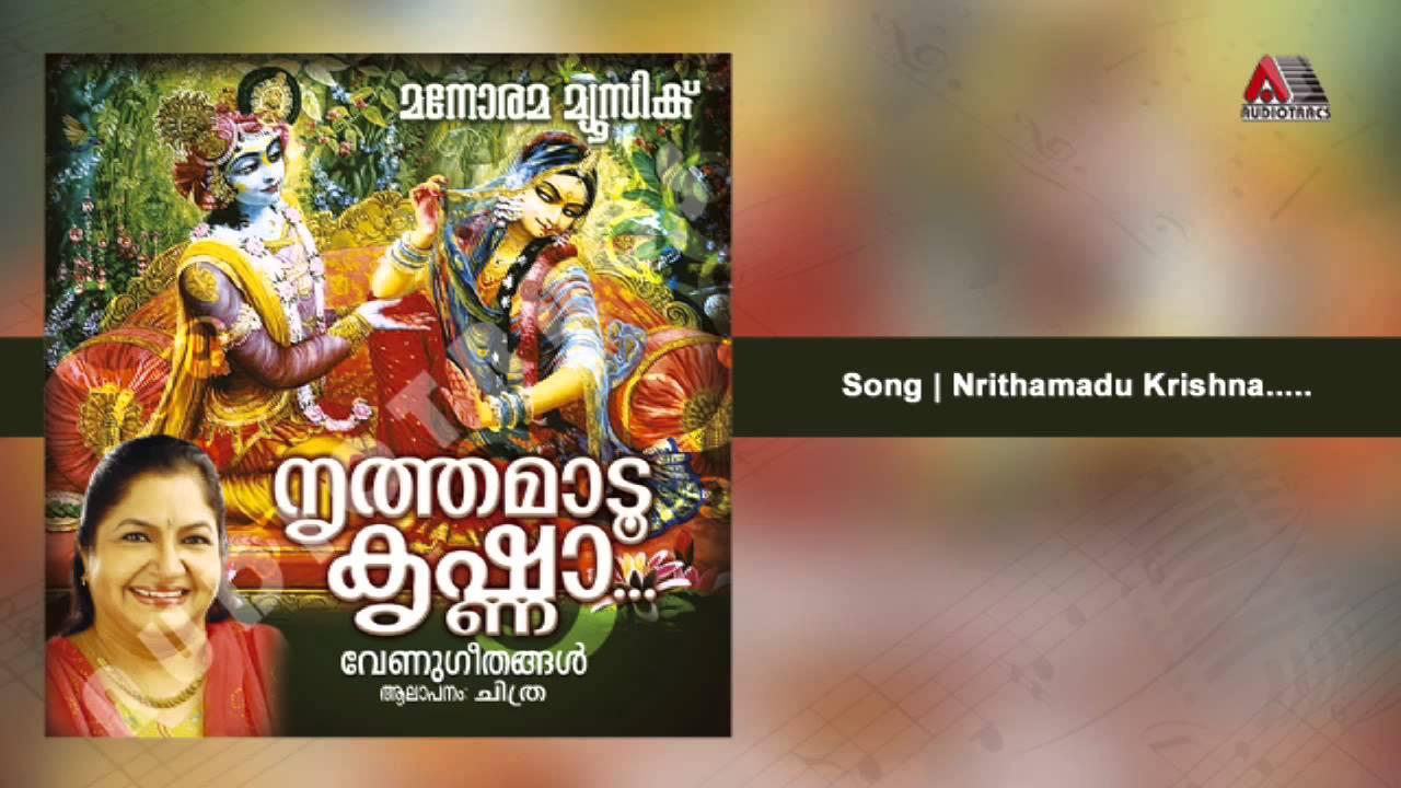 nrithamadu kanna song