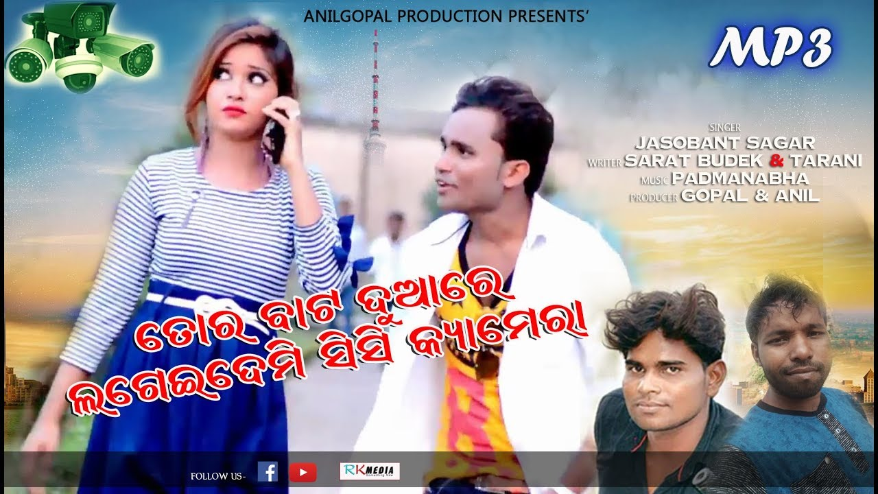 all new sambalpuri song 2019 mp3