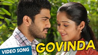 Govinda Official Video Song | Engeyum Eppodhum | Sharwanand | Ananya