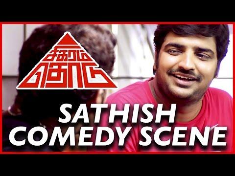 Sigaram Thodu - Sathish Comedy Scene | Vikram Prabhu | Monal Gajjar | D.Imman