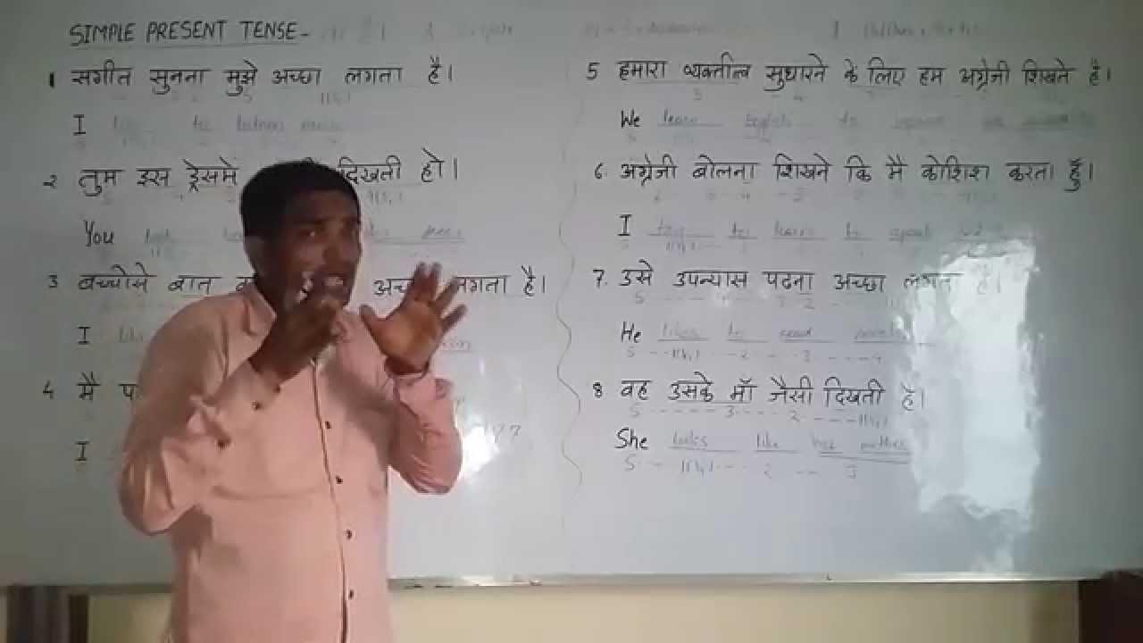 Hindi Basics Pdf