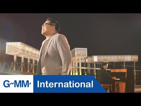 MV Dome Jaruwat: 一顆心 Neung Hua Jai Chinese Sub