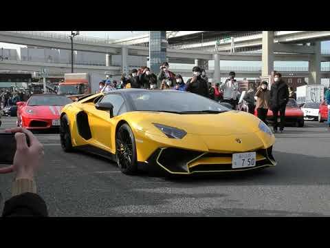 【1月3日の大黒PA】スーパーカー加速サウンド(ランボルギーニ、フェラーリ、マクラーレン)