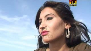 Chana Way Tera Chanara - Ashraf Mirza - Latest Punjabi And Saraiki Song