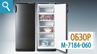 Морозильник ATLANT М-7184-060 серии CLASSIC. Обзор морозильника