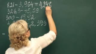 Вычитание десятичных дробей (7 класс)
