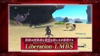 PS4/PS3「テイルズ オブ ベルセリア」第4弾PV(システム紹介)