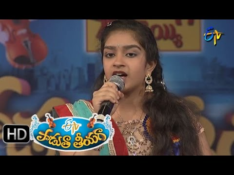 Vadhantune Nenu Vadhantune Song - Anisha Performance in ETV Padutha Theeyaga - 4th April 2016