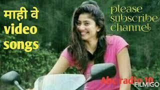 माही वे full mp3 video songs / sukhvinder Singh / Richa Sharma /
