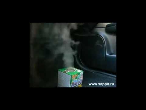 """Очиститель воздуха """"Дымовая шашка"""" Сarmate.mp4"""