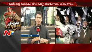 GPSK : CM KCR to Watch Gautamiputra Satakarni Movie at Prasads || #GPSK || Hyderabad || NTV