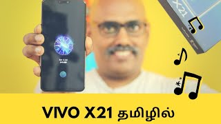 Vivo X21 is the first Smartphone to come with in-display fingerprin...